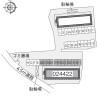 在堺市美原区内租赁1K 公寓 的 Layout Drawing