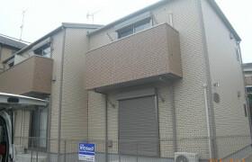 1K Apartment in Hommoku midorigaoka - Yokohama-shi Naka-ku