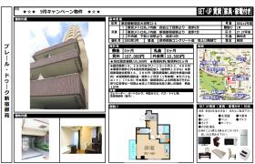 1R Apartment in Daikyocho - Shinjuku-ku