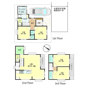 4LDK {building type} in Higashikasai - Edogawa-ku Floorplan