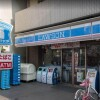 1K Apartment to Buy in Shinjuku-ku Convenience store