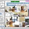 1K Apartment to Rent in Osaka-shi Miyakojima-ku Other Equipment
