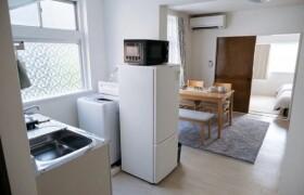 1DK Mansion in Sugamo - Toshima-ku
