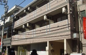 練馬区 - 北町 大厦式公寓 1K