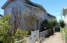 3LDK House in Fujimigaoka - Yokohama-shi Tsuzuki-ku