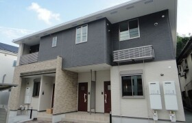 1LDK Apartment in Niiharucho - Yokohama-shi Midori-ku