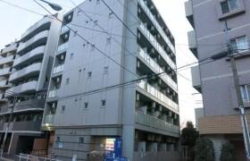 新宿区 河田町 1K マンション