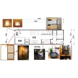 1DK House in Tengachaya - Osaka-shi Nishinari-ku Floorplan