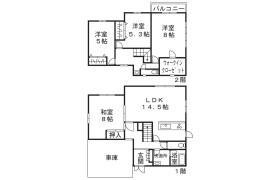 横浜市都筑区牛久保-4LDK独栋住宅