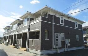 1LDK Apartment in Itado - Isehara-shi