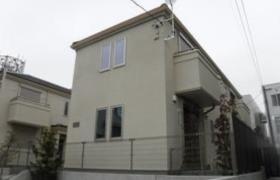 2LDK Terrace house in Shirokanedai - Minato-ku