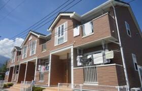 2LDK Apartment in Iino - Minamiarupusu-shi