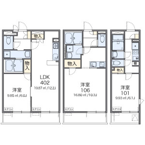 1LDK Mansion in Kitakojiya - Ota-ku Floorplan