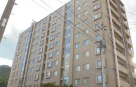 3SLDK Apartment in Minami22-jonishi - Sapporo-shi Chuo-ku