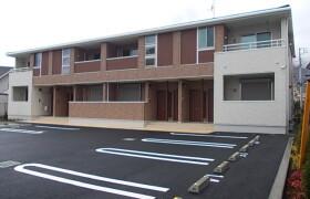 2LDK Apartment in Chuo - Ashigarashimo-gun Yugawara-machi