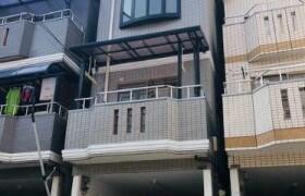 4DK {building type} in Nagaranaka - Osaka-shi Kita-ku