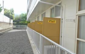 1K Mansion in Higashiyamacho - Higashiosaka-shi