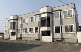 2LDK Apartment in Kawakita 2-jo - Sapporo-shi Shiroishi-ku