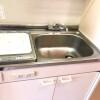 1R Apartment to Buy in Meguro-ku Kitchen