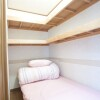 Shared Guesthouse to Rent in Setagaya-ku Bedroom