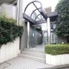 1LDK Apartment to Rent in Toshima-ku Building Entrance