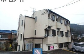 1K Mansion in Iwasaki - Gifu-shi
