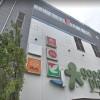 1R Apartment to Rent in Yokohama-shi Konan-ku Shopping mall