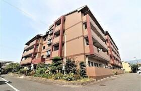 3LDK Mansion in Fukumanjicho minami - Yao-shi