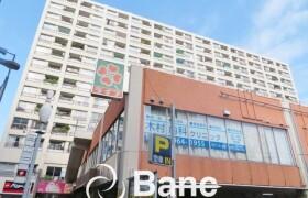 板桥区板橋-2LDK{building type}
