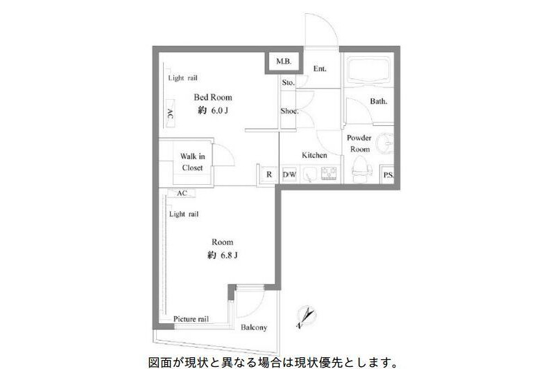 2K Apartment to Rent in Shibuya-ku Floorplan