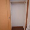 1K Apartment to Rent in Edogawa-ku Outside Space