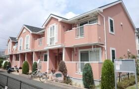 2LDK Apartment in Kamimachiya - Kamakura-shi