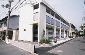 1K Apartment in Ishibashi - Ikeda-shi
