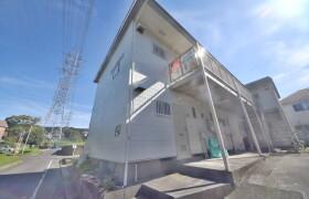 2DK Apartment in Hirayama - Hino-shi