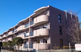 3LDK Mansion in Tokiwamachi - Machida-shi
