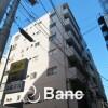 在豊岛区购买2LDK 公寓大厦的 户外
