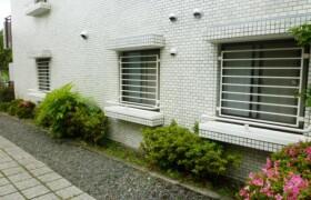 3LDK Apartment in Utsukushigaoka - Yokohama-shi Aoba-ku