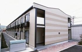 1K Apartment in Saijocho jike - Higashihiroshima-shi