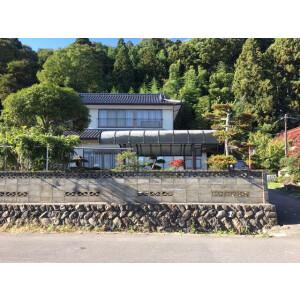7DK House in Atamimachi tamagawa - Koriyama-shi Floorplan