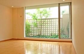 3LDK Apartment in Mukogaoka - Bunkyo-ku