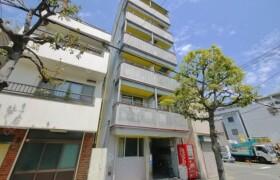 Whole Building Apartment in Nagaranaka - Osaka-shi Kita-ku