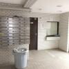 1R Apartment to Rent in Yokohama-shi Kohoku-ku Shared Facility
