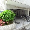 1R Apartment to Buy in Yokohama-shi Naka-ku Entrance Hall