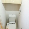 1R Apartment to Rent in Yokohama-shi Kohoku-ku Toilet