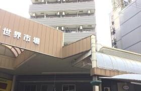 1K Mansion in Ebisuhigashi - Osaka-shi Naniwa-ku
