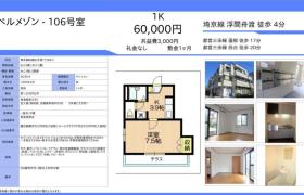 板橋区 - 舟渡 大厦式公寓 1K