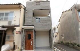 2SLDK House in Saga kariwakecho - Kyoto-shi Ukyo-ku