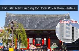 1K Hotel/Ryokan in Matsugaya - Taito-ku