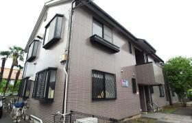 2DK Mansion in Higashicho - Koganei-shi