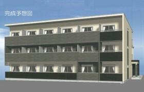 1K Apartment in Kameino - Fujisawa-shi
